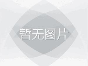 工程机械涂料市场前景广阔,水性涂料成为首选